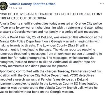Cop arrested